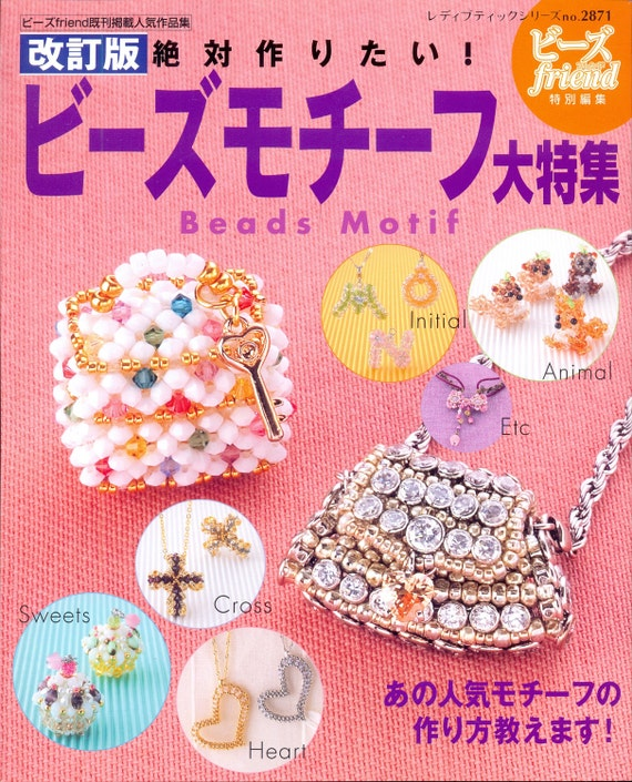 Collection of Popular Beaded Motifs - Japanese craft book
