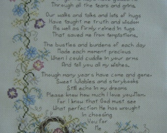 Needlecraft, Cross Stitch, Sampler For Mother  Completed and Not Framed