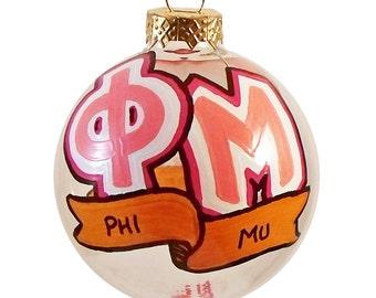 Very Small Handpainted Phi Mu Ornament