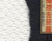 ECO Original Art Collage - Asian Black & White ACEO