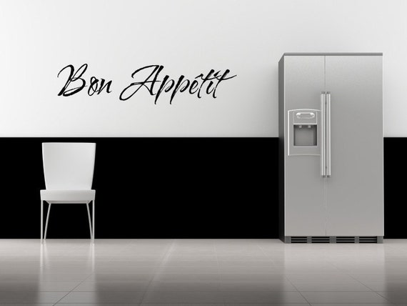 Bon Appetit -Vinyl Lettering Wall Decal, Sticker, Cling, kitchen, Room Decor   1422