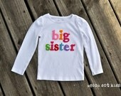 big sister or big brother tee in your choice of colors