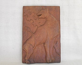 Hand Carved Wood Wall Plaque - Taxco - Los Castillo