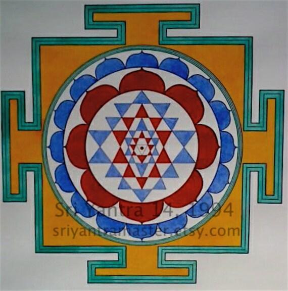 Sri Yantra 14, 1994