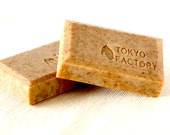 Herbal Soap with Organic Herbs - All Natural Vegan Soap - Handmade Soap - Unscented Soap - Soap