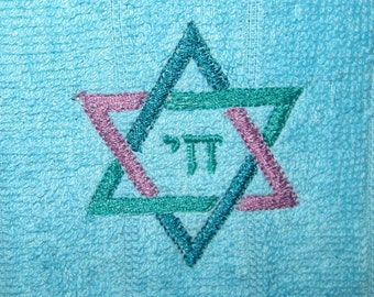 Most Viewed  Aqua Dish Towel with Embroidered Star of David