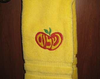 Hand Towel with Embroidered Shalom Apple Bright Yellow and Fluffy
