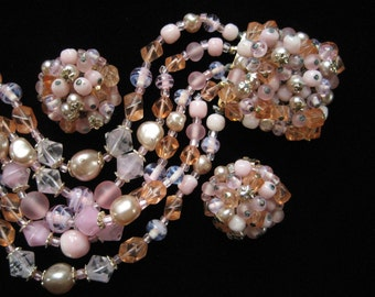 1950s Pink Glass Bead Demi, Givre and Art Glass Bracelet and Earrings