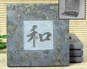 Kanji Harmony - Real Etched Slate Coaster Set with Holder