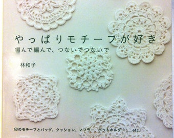 Gorgeous 60 Lace patterns and works, Japanese Pattern Book , BK005