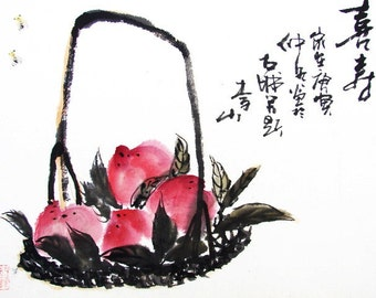 94  Art paint Chinese painting by famous painter peach longevity