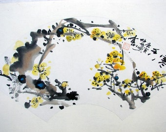 84  Asia artwork Chinese painting by famous artist yellow plum blossom