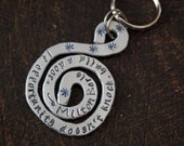 If Opportunity Doesn't Knock. . . Quoted Key Chain, Hand Stamped Key Chain, Custom Made Key Chain