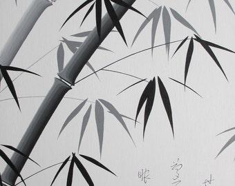 Semi no Koe (Cicada's Song)   16x23.5 in./41x60 cm.   Acrylic Painting