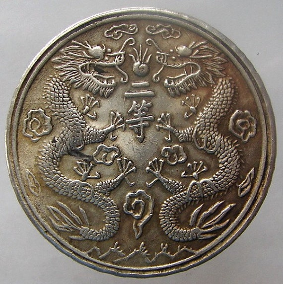 CHINESE DOUBLE DRAGON Coin No Date Ancient China Tael double dragon issue Fantasy Large Coin