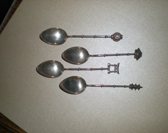 Older Sterling Silver Demitasse Spoons - Set of Four