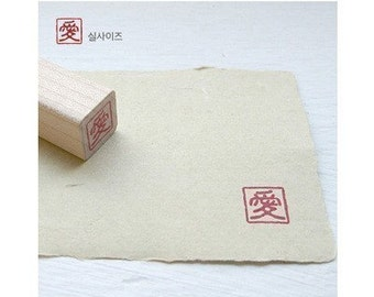 Cute Chinese Character LOVE Wooden Rubber Stamp