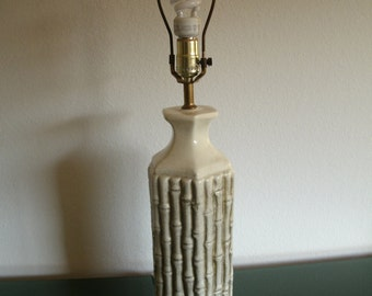 Hollywood Regency Mid Century Modern Bamboo Lamp