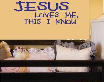 Wall Decal Children Vinyl Sticker Jesus Loves Me Baby Word Art Lettering Decor Bluestreak Decals