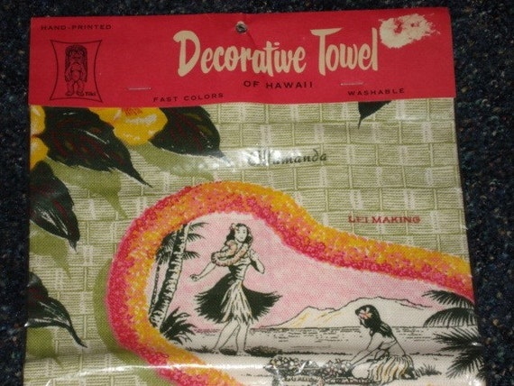 Vintage Hawaii Towel Sealed