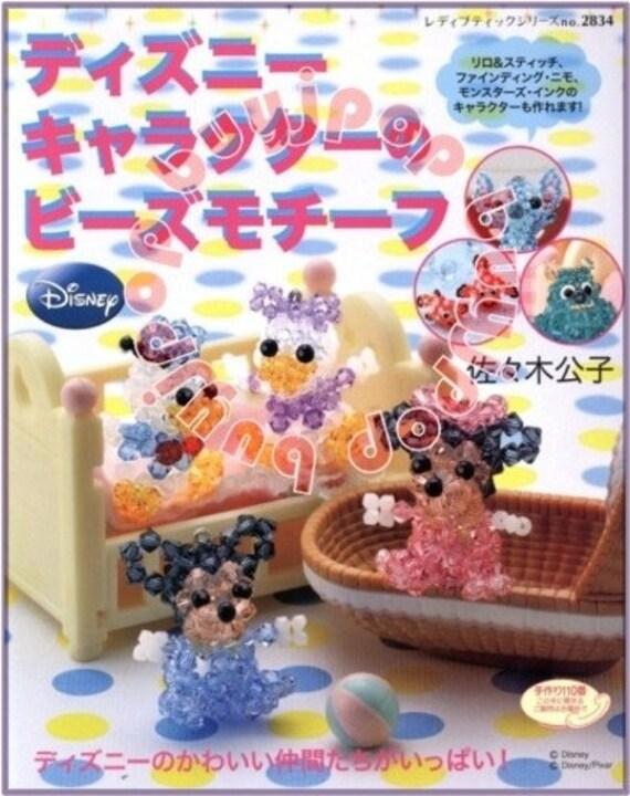 Japanese Bead Craft Patten Book 3D Beading Disney Animal Character