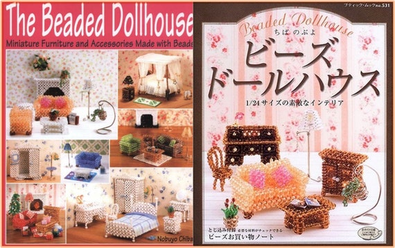 Japanese Beading Craft Pattern Book 3d Bead Dollhouse By