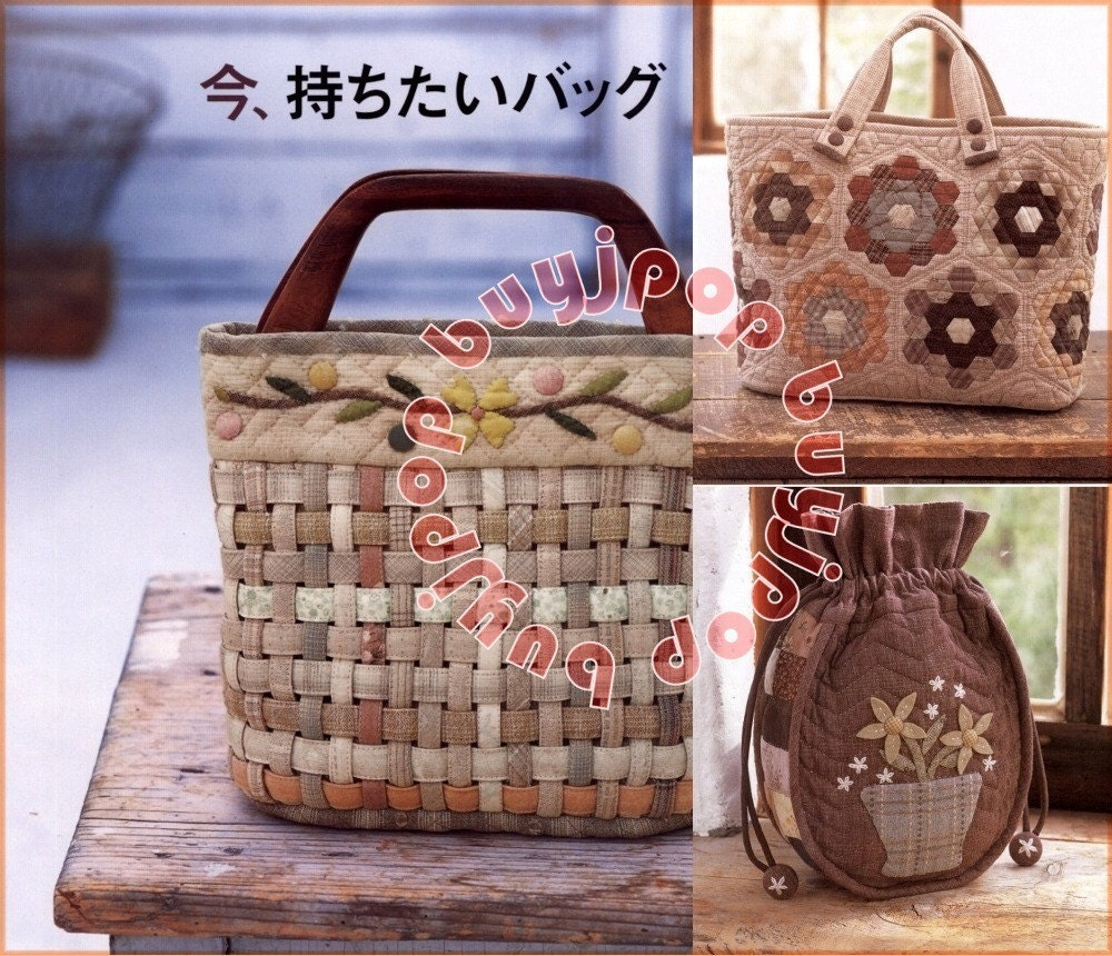 Japanese Craft Pattern Book Daily Patchwork Bag Purse