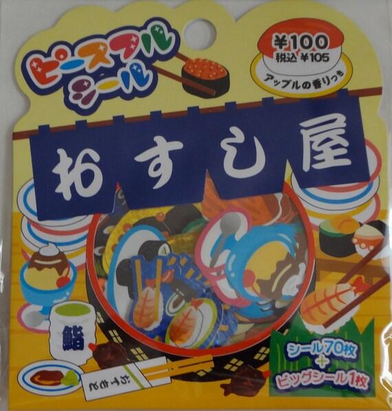 Mind Wave Kawaii Sushi Sticker Sack