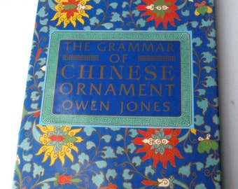 Book - The Grammar of Chinese Ornament