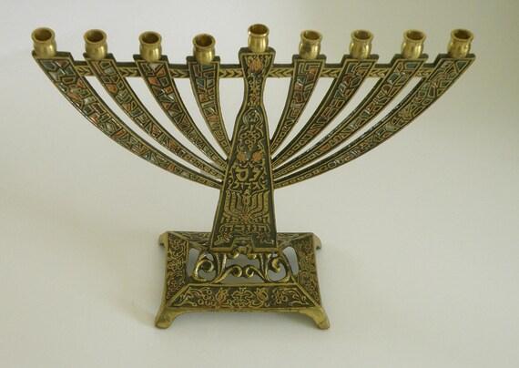 "Solid brass Israel judaica vintage chanukah menorah made by ""Ilan"""