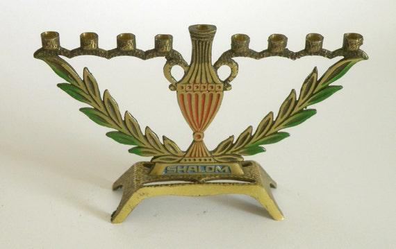 Solid brass vintage chanukah menorah Israel judaica made by Hen Holon