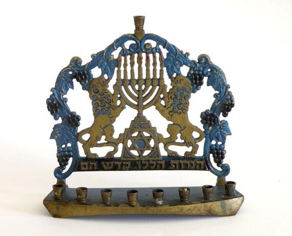 Solid cast brass Israel 20th century chanukah menorah judaica