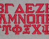 Greek Embroidery Machine Alphabet Font Monogram Set 2108