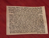 Hebrew scroll on parchment for mezuzot