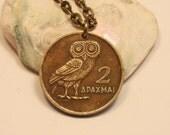 Athenian owl coin pendant necklace.  Greece. 1973