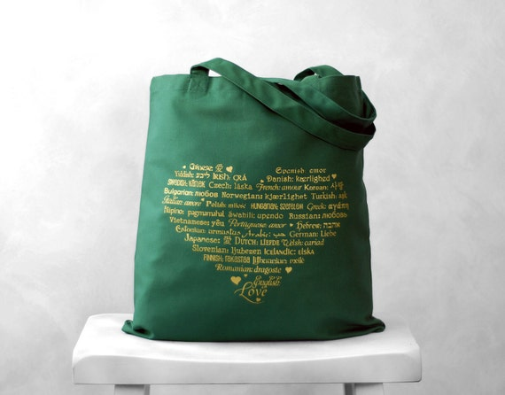 SALE - LOVE Languages Tote Bag - Gold on Forest Green - Canvas Bag - Woodland Colors- Bridesmaid Gifts - Heart - Christmas Gift Bags