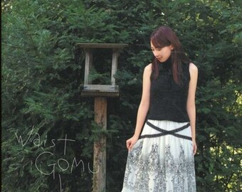 Waist Elastic Skirt - Japanese Sewing Pattern Book for Women - Sato Watanabe  - B290