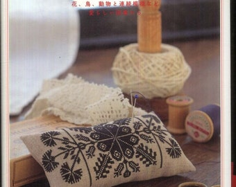 Cross-stitch of Eastern Europe - Japanese Embroidery Book,  Easy Cross Stitch Tutorial, Hand Embroidery Design, Traditional Pattern, B830