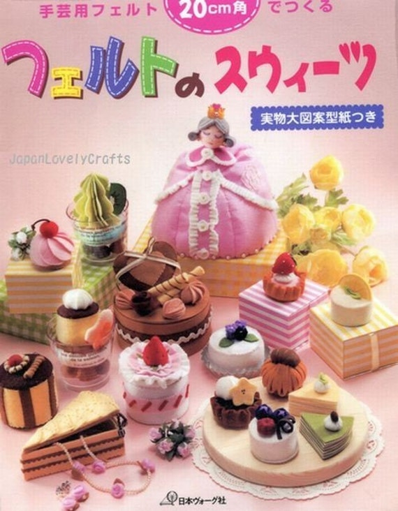Sweets Felt Pattern - Japanese Craft Book - Pretend Play Food, Play Kitchen Toy, Easy Tutorial, Cake, Candy, Bag, Hair Accessories - B191