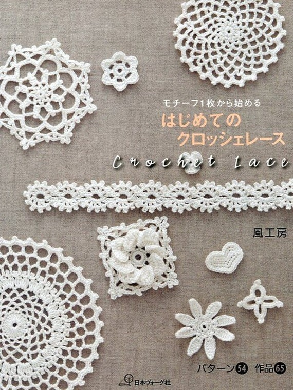 Free Japanese Crochet Patterns In English : Japanese Crochet Patterns