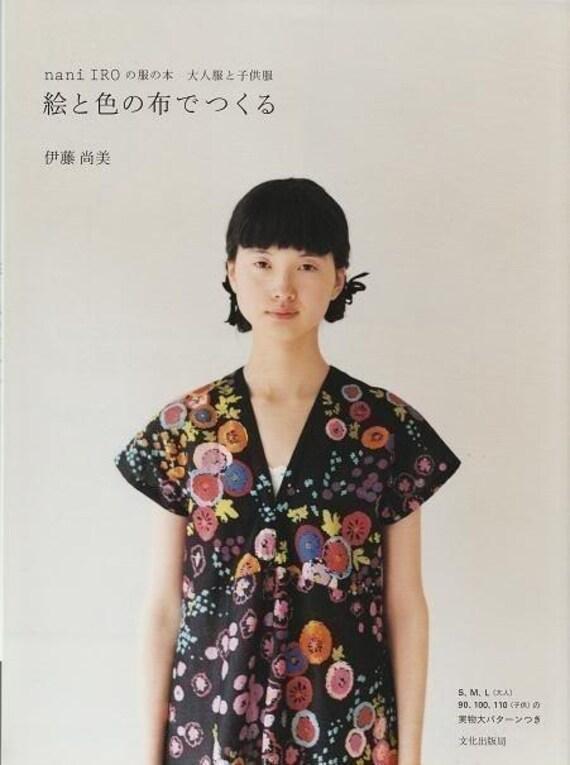Nani Iro by Naomi Ito - Japanese Sewing Pattern Book for Women and Girl - Colorful Fabric Clothes, Dress - Naniiro - B30
