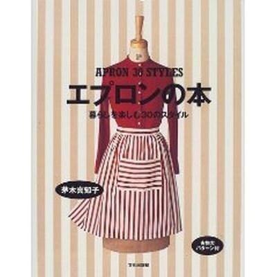 Apron Patterns - Tea Towels : Kitchen Tea Towels : Craft Tea