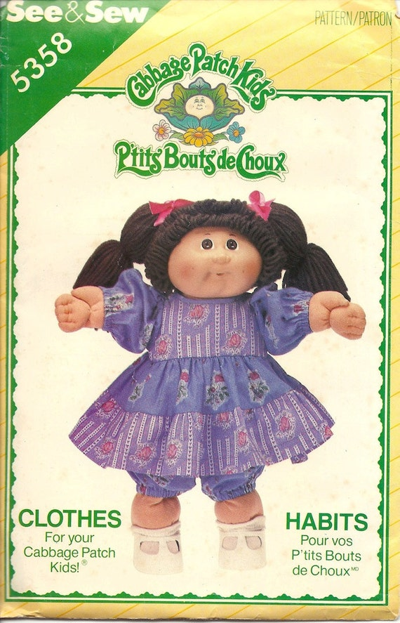 See and Sew Pattern 5358 Cabbage Patch Kids Clothes 1985
