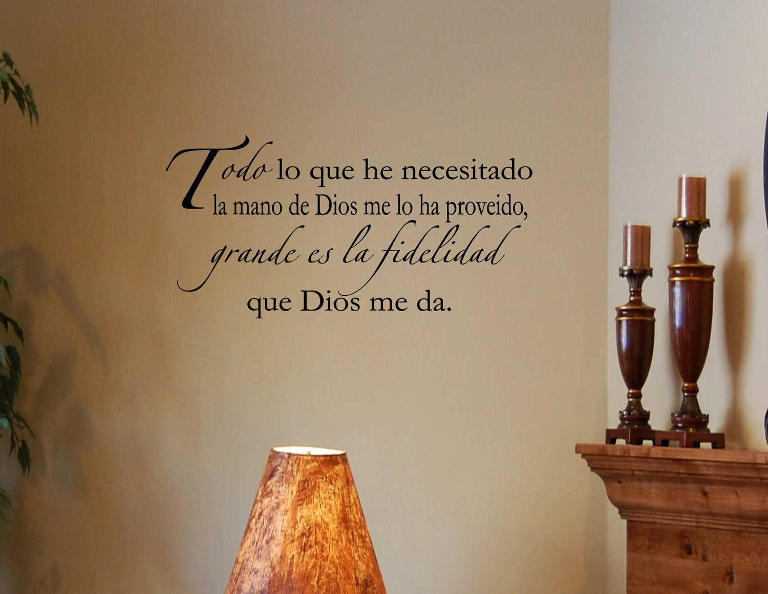 Quotes In Spanish Spanish Vinyl Wall Quotes Espanol Todo Lo Que He Necesitado La