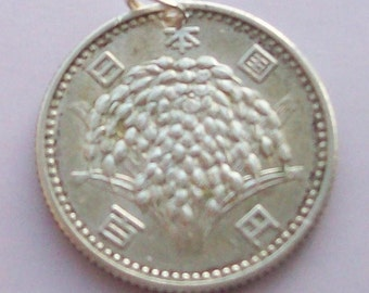 Rice Bushel 1960 Silver Japan Coin Charm