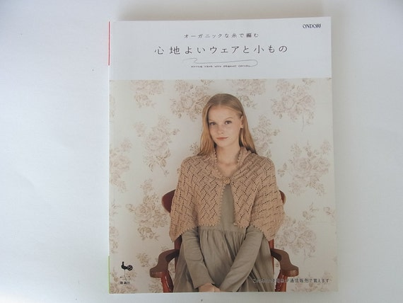 Natural Comfortable Knitted Wear and Accessories -Japanese Knitting Pattern Book