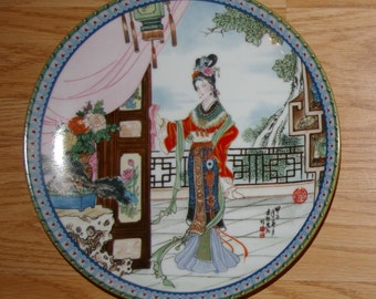 Hsi feng Imperial Jingdezhen Plate, Vintage 1986,  Beauties of the Red Mansion  Wall Hanger