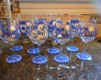Bridesmaids ,Wedding Party Etc. Hand painted Wine glasses