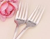 Bride and Groom Fork Set.  Vintage Wedding Forks 1949 Spring Garden  Eco-Friendly Wedding Cake Forks