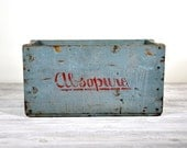 Vintage Wood Crate / Wood Box / Industrial Storage